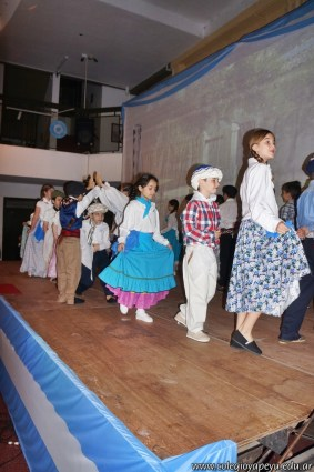 Fiesta de la Independencia de Primaria 109