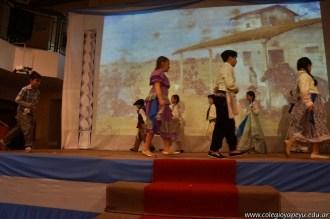 Fiesta de la Independencia de Primaria 94