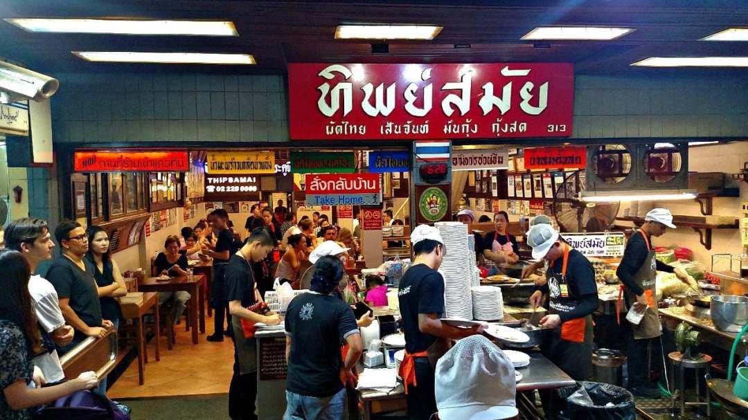 Thipsamai Restaurant is busy!