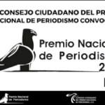 banner udec julio 2019 PNP COLIMA NOTICIAS