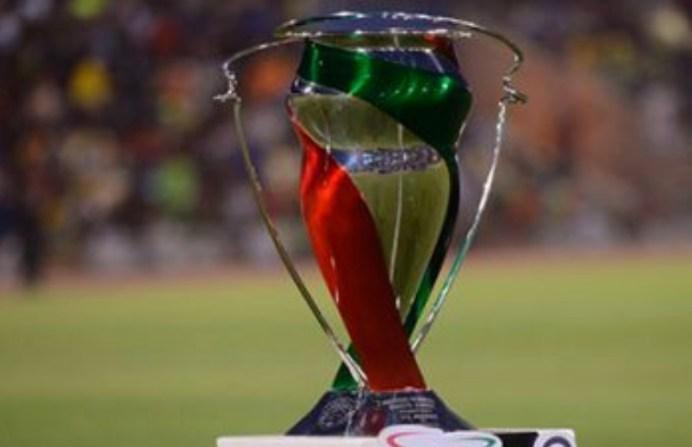 Cuartos de Final de la Copa MX