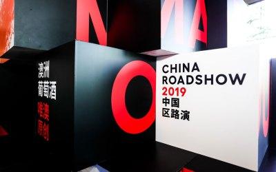 China Roadshow 2019