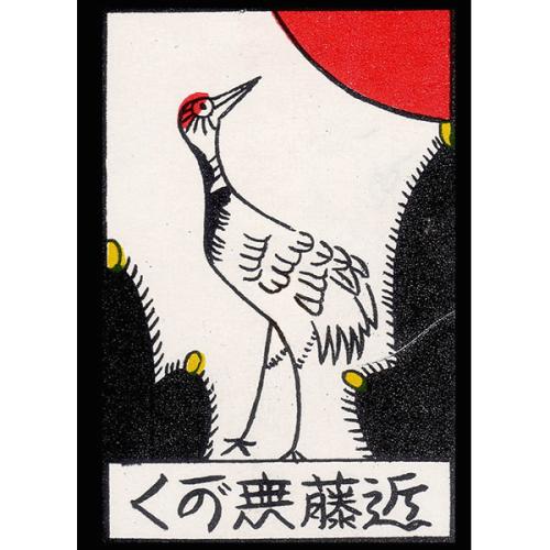 kaart japanse kraanvogel