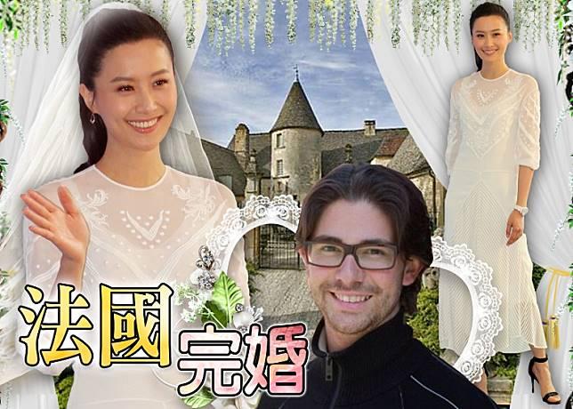 【驚爆】37歲陳法拉再婚 秘嫁一見鍾情法國猛料男友