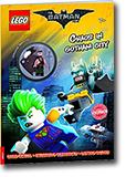 THE LEGO BATMAN MOVIE - CHAOS IN GOTHAM CITY
