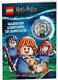 LEGO Harry Potter - Magische Abenteuer in Hogwarts