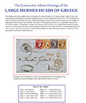 The Consecutive Athens Printings of the LARGE 'HERMES HEADS' OF GREECE