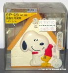 Snoopy putting hat on Woodstock by doghouse Air Deodorizer