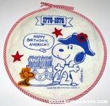 Snoopy & Woodstock Bicentential Pajama Bag