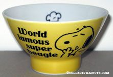 Snoopy with paw by mouth 'World Famous Superbeagle' Ceramic Rice Bowl