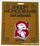Snoopy with letter S Plastic Monogram