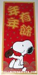 Snoopy holding donut Chinese Poster