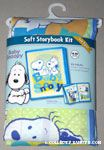 Baby Snoopy Soft Storybook Kit