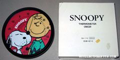 Snoopy & Charlie Brown Thermometer