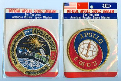 ApolloSoyuz program patch variants versions collectSPACE Messages