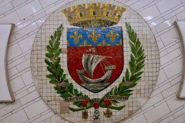 Image Paris Coat of Arms motto: Fluctuat new mergitur (tossed by the waves, but never sinks); Metro Line 1 Hotel de Ville