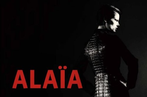 image of Alaïa poster Galliera exhibition