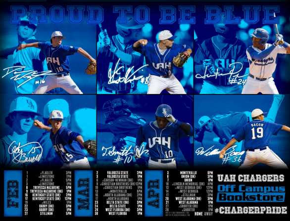 UAH_Baseball_Poster_2013