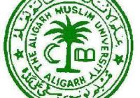 Aligarh Muslim University (AMU) Admission Dates