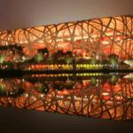 Estadio Nacional de Pekín | Beijing National Stadium