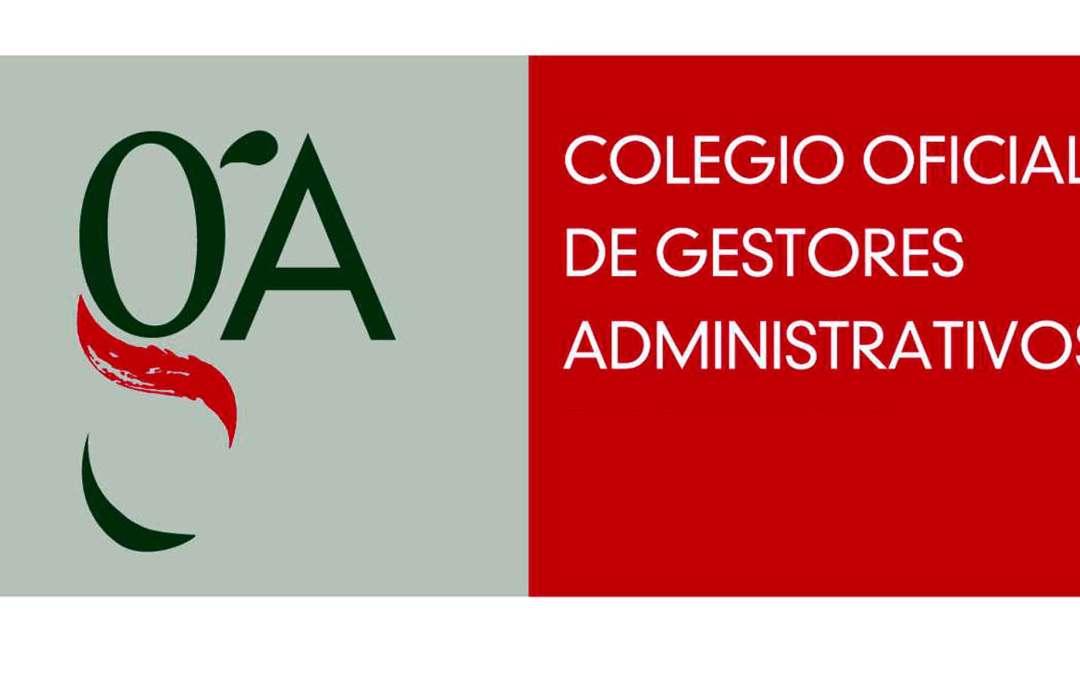 COLEGIO OFICIAL DE GESTORES ADMINISTRATIVOS