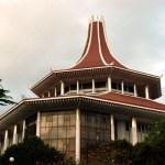 Supreme_Court_Colombo telegraph