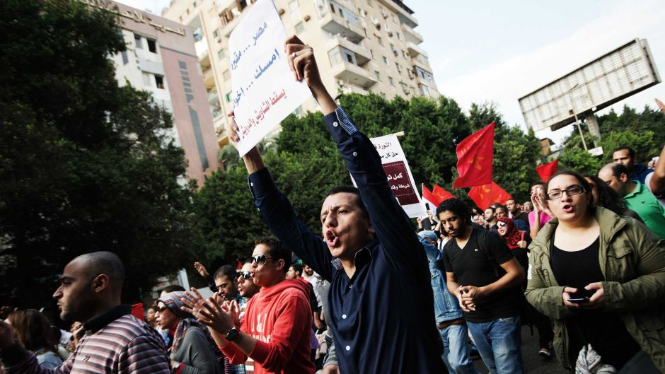 Egypt:Supreme Judicial Council Suspends All Court Offices ...