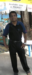 Rajpal Abeynayake