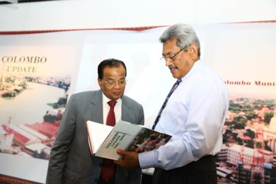 Muzammil and Secretary to the Ministry of Defence,
