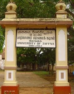 250px-University_of_Jaffna