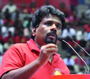 The JVP leader