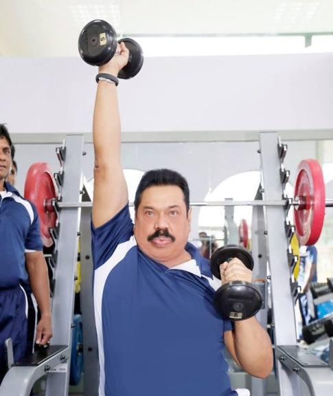 Mahinda Gym