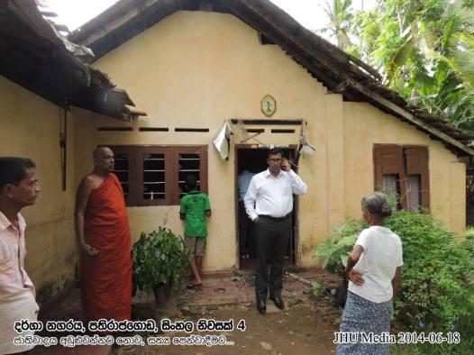 Aluthgama sinhala 9