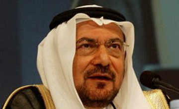 OIC Secretary General - Iyad Ameen Madani
