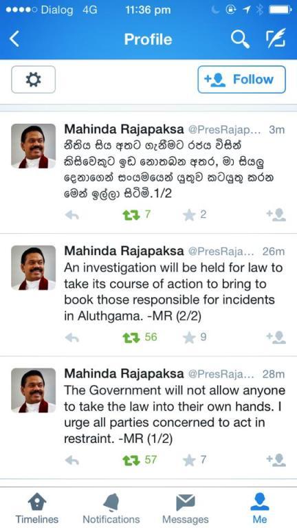 Mahinda Rajapaksa Tweets on Aluthgama