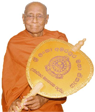 Ven, Davuldena Gnanisssara thero, the Mahanayake of the Amarapura Chapter