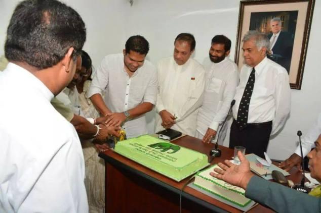 UNP Harin Ranil Sajith