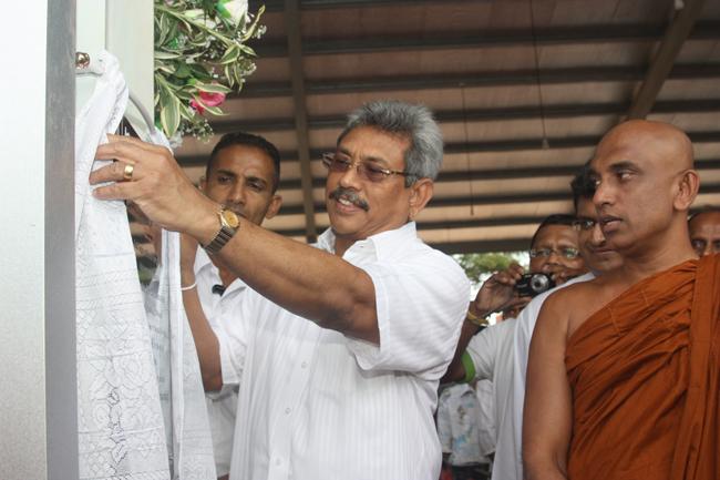 Gotabaya Rathana