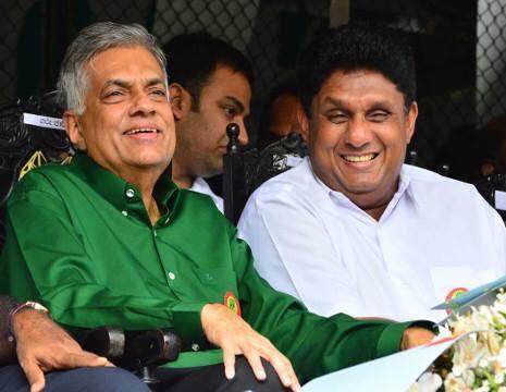 Ranil And Sajith new