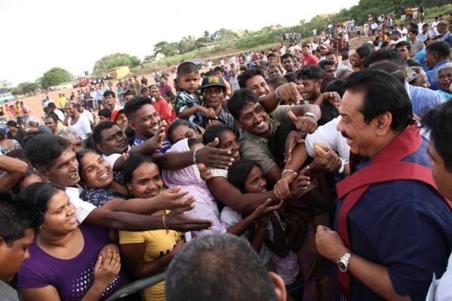 Mahinda Election 2015