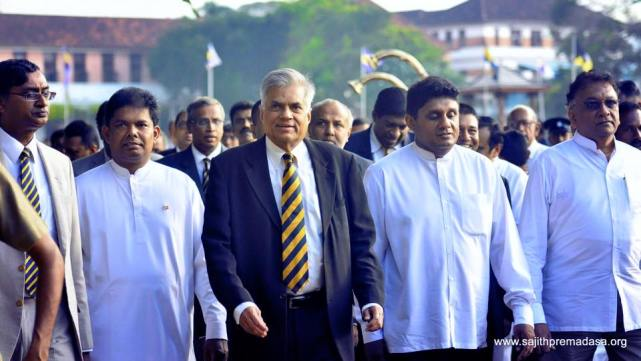 Ranil Royal Collehe