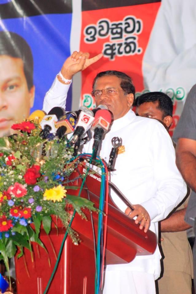 Maithripala 2015