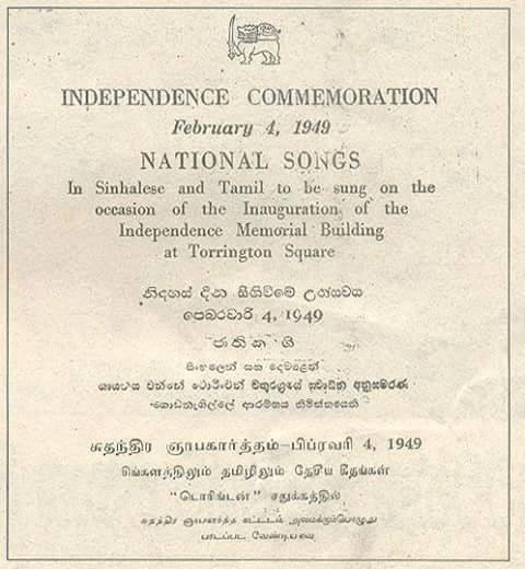 The government invitation card to mark the first anniversary of Sri Lanka's independence in1949