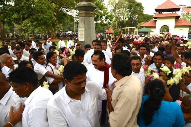 Mahinda Kandy