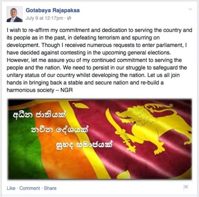 Gotabaya Rajapaka on Elections 2015