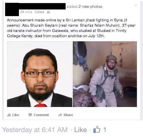 ISIS Sri Lanka
