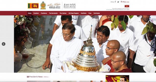 Maithripala Offical
