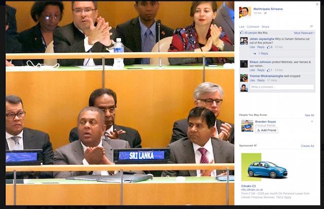Maithripala Sirisena at UN Photoshopped