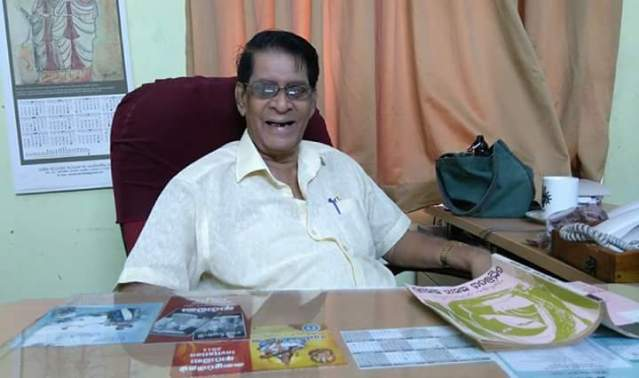 Ajantha Ranasinghe