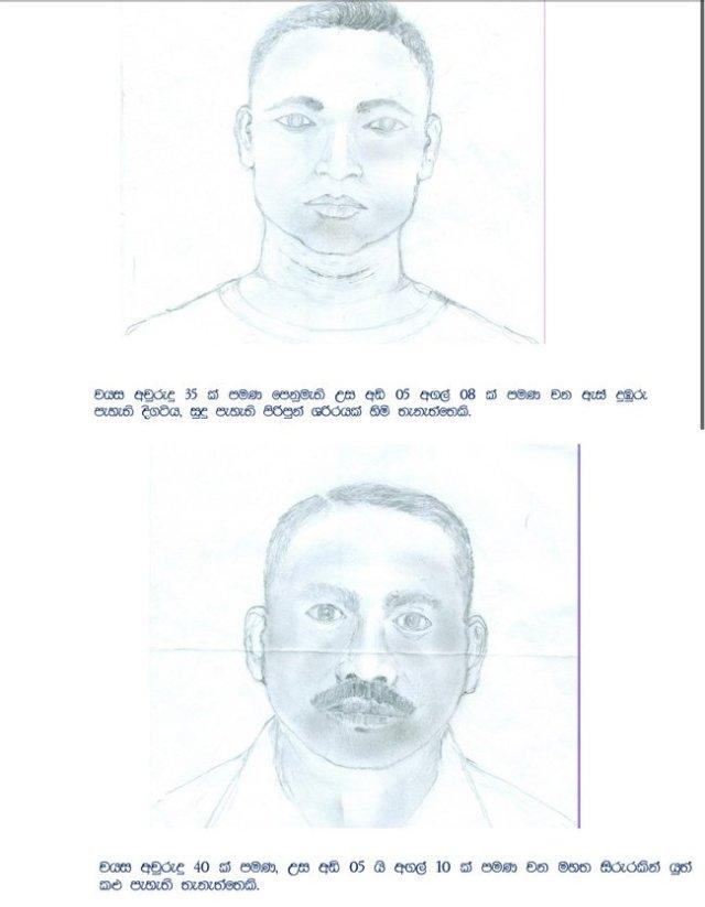 Lasantha police